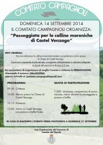 Passeggiata per le colline Moreniche di Castel Venzago